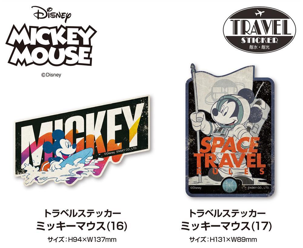 ディズニー」ミッキーマウス トラベルステッカー 雑貨 株式会社 トコトコ