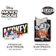 「ディズニー」ミッキーマウス トラベルステッカー
