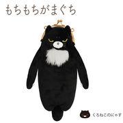 もちもちがまくち(黒猫)