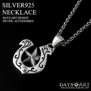 シルバーペンダント シルバー925 ホースシューズ 蹄鉄 スター 星 アラベスク彫刻 紋章 プレート