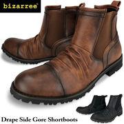 サイドゴア ドレープ ブーツ チャッカブーツ モテ靴 bizarree