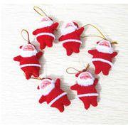 小さいサンタクロース★クリスマス  用品  クリスマスツリーの飾り