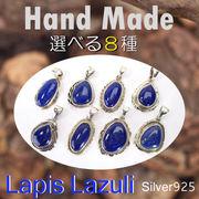 ペンダント / LP-P1 ◆ Silver925 シルバー ハンドメイド ペンダント ラピスラズリ N-501