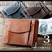 財布 本革 二つ折り財布 レザー カーフスキン マネークリップ 札入れ ショート セカンドウォレット