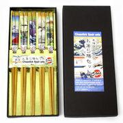 <和雑貨・和土産>お箸5膳セット 浮世絵 No.303-314