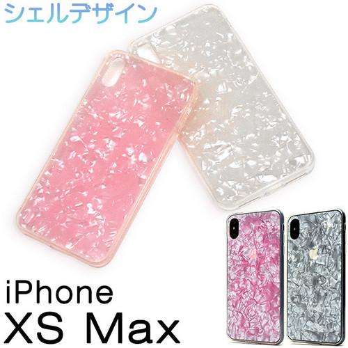iPhone XS Max iPhoneXSMax TPUケース TPU tpu ソフトケース シェル デザインケース オリジナル 人気