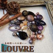 プレミアムパック『LOUVRE~美術館へのお誘い』ヴィンテージビーズ  アクリルビーズ 福袋