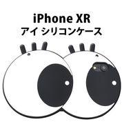 iPhone XR iPhoneXR iphonexr シリコンケース シリコン ハンドメイド シリコン製 やわらかい アイフォンXR