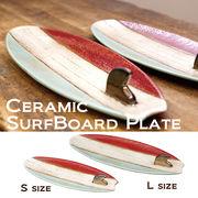 セラミックサーフボード プレート SurfBoard Tricolor★