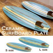 セラミックサーフボード プレート SurfBoard Blue★