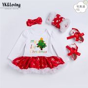 ベビー 連体衣 ハロウィン スカート 赤ちゃん クリスマス SALE 韓国 セットアップ 子供用コスチューム