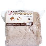 【在庫限り】暖かフランネル枕パット 約50×58cm ベージュ