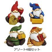 <AMANO>【クリスマス】【オブジェ】プレゼントサンタS・4種セット