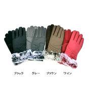 【手袋】【婦人用】ラビットファーリボンモチーフ付ショート手袋