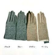 【手袋】【婦人用】ウール混ジャージ生地千鳥柄&無地コンビ日本製手袋