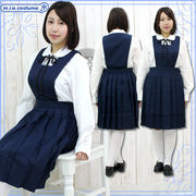 1140B★MB■送料無料■ 和洋九段女子女子中学校・高等学校 旧冬制服 サイズ:M/BIG
