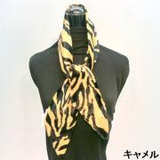 【超特激安商品】【マフラー】ベロア調ゼブラ剣先型日本製ミニマフラー
