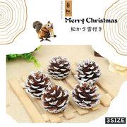 クリスマスリース 手作り松かさ 玄関 置物 飾り おしゃれ 自然 松かさ雪付き 3サイズ