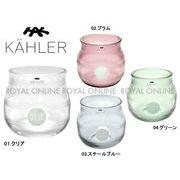Y) 【ケーラー】  H75 花瓶 オマジオ ティーライト ホルダー H7.5cm 全4色 メンズ レディース