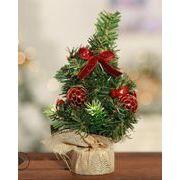 2018年新作【クリスマス特集!】★クリスマス装飾★ミニクリスマスツリー★テーブル詰めてならべる