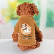 秋冬新作 ペット服 小中型犬 犬服 猫服 可愛い ペット用品 ネコ雑貨 ドッグウェア