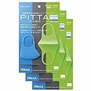 ピッタマスクキッズクール(PITTA MASK KIDS COOL) 3枚入 青・グレー・黄緑各色1枚入 (3個セット)