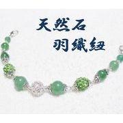 天然石 羽織紐 和装小物 きらきらマグネット アベンチュリン 和柄 着物 ハンドメイド 日本製 HH