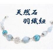 天然石 羽織紐 和装小物 きらきらマグネット アクアマリン 和柄 着物 ハンドメイド 日本製 HH
