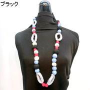 【超特激安商品】【服飾雑貨】カラーミックスロングネックレス