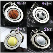 高品質 回転ボール キーホルダー バスケットボー ルサッカー テニス ゴルフ