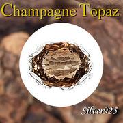 CSs / 11-7-2 ◆ Silver925 シルバー  リング  シャンペン トパーズ  16号