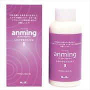 アンミング2 バスエッセンス480ML 【 日本香堂 】 【 入浴剤 】