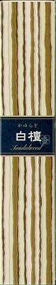 かゆらぎ スティック 白檀40本 【 日本香堂 】 【 お香 】