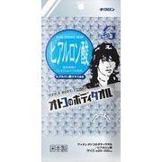 GMオトコのボディタオル ヒアルロン酸 【 キクロン 】 【 ボディタオル・スポンジ 】