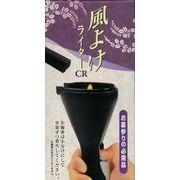風よけライターCR(PSCマーク付き) 【 日本香堂 】 【 マッチ 】
