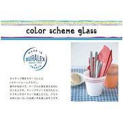 """DURALEX"" COLOR SCHEME GLASS(カラーシェームグラス)"
