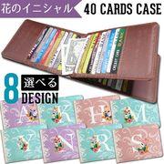 東京アンティーク 40枚入るカードケース 【花のイニシャル】