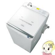 【設置込】BW-DX120C-W 日立 縦型洗濯乾燥機12kg 乾燥6kg ビートウォッシュ AIお洗濯 ホワイト