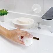 【気づいた時にサッとお掃除】「きれいに暮らす。」洗面スポンジ POCO吸盤付き