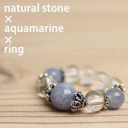 天然石 アクアマリン 水晶 リング パワーストーン SS001 指輪 アクセサリー 開運風水