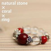 天然石 サンゴ 水晶 リング パワーストーン SS003 指輪 アクセサリー 開運風水