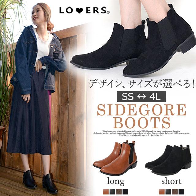 サイドゴアブーツ 【12月下旬頃】  シューズ 靴 レディース ブーツ サイドゴア 秋靴