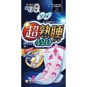 ソフィ超熟睡ガ-ドワイドG420 10枚 【 ユニ・チャーム(ユニチャーム) 】 【 生理用品 】
