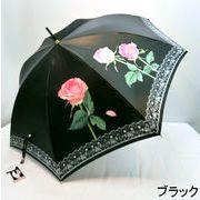 【日本製】【雨傘】【長傘】東京プリント薔薇柄手開き長傘