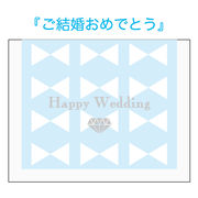 POP UPミニカード(Happy wedding)