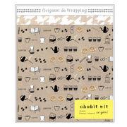 【chobit wit】オリガミ(coffee)