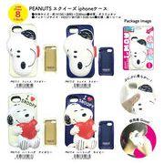 「i-Phone 8/7/6s/6対応」「NIC」「Squishy」PEANUTS スヌーピースクイーズiPhoneケース
