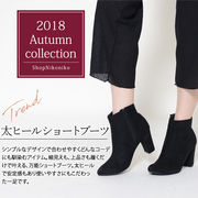 秋新作 太ヒールショートブーツ 【即納】シューズ ブーツ レディース ショートブーツ