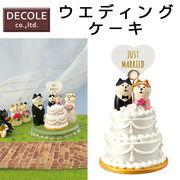 ■デコレ■■2019SS 新作■ ウエディングケーキ
