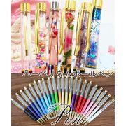 BLHW159517◆5000以上【送料無料】◆オリジナルのハーバリウムボールペン手作りキット